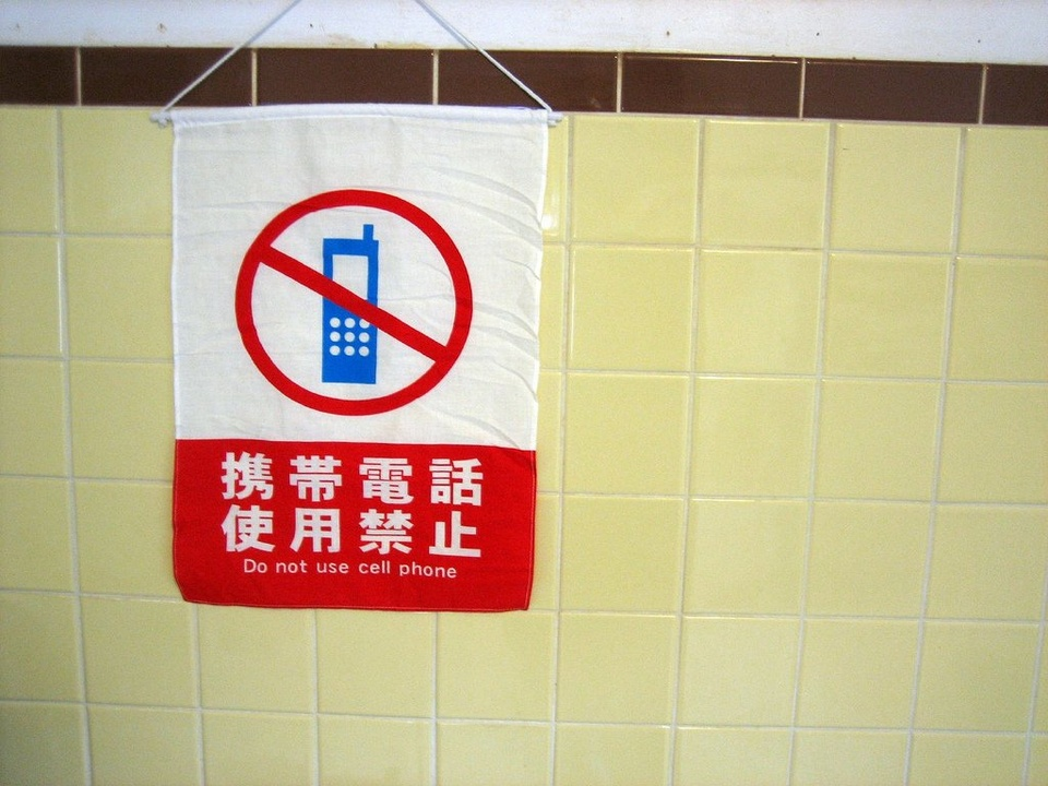 Unplug From Technology - Teen Rehab