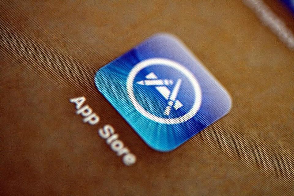 App Store Icon - Teen Rehab