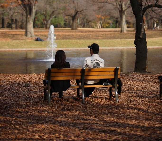 Couple Sitting On Bench - Teen Rehab